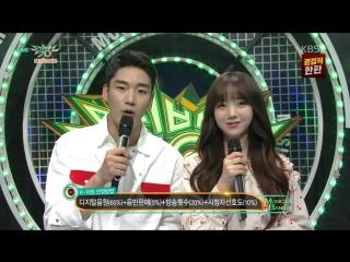 Full Show 180622 Music Bank Ep. 934
