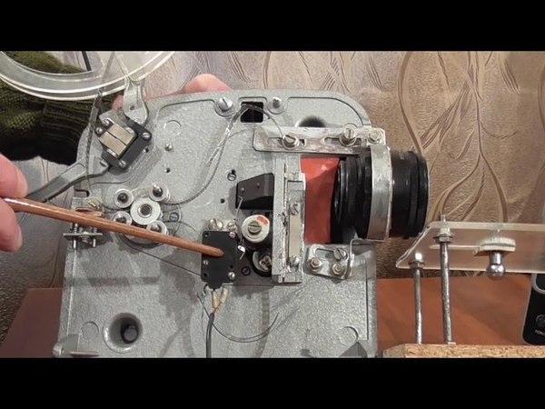 Оцифровка кинопленки 8 мм