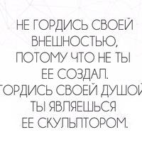 Normatov Khudoyorxon