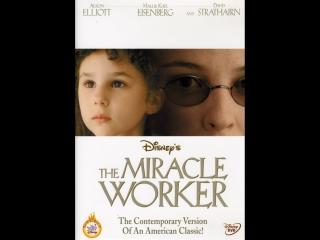8807.Сотворившая чудо / The Miracle Worker (2000) HD (х/ф)