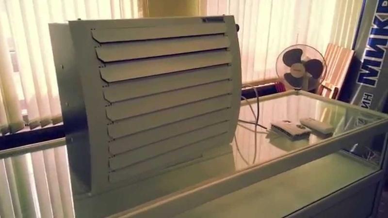 Тепловентилятор Водяной 25 кВт КЭВ 25Т3W2 Тепломаш