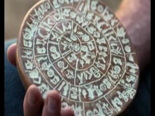 Секрет Фестского Кода / The Secret Of The Phaistos Code. (2015.г.)