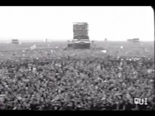 """Фестиваль """"Монстры Рока"""". 1991 год. Москва. Тушино"""