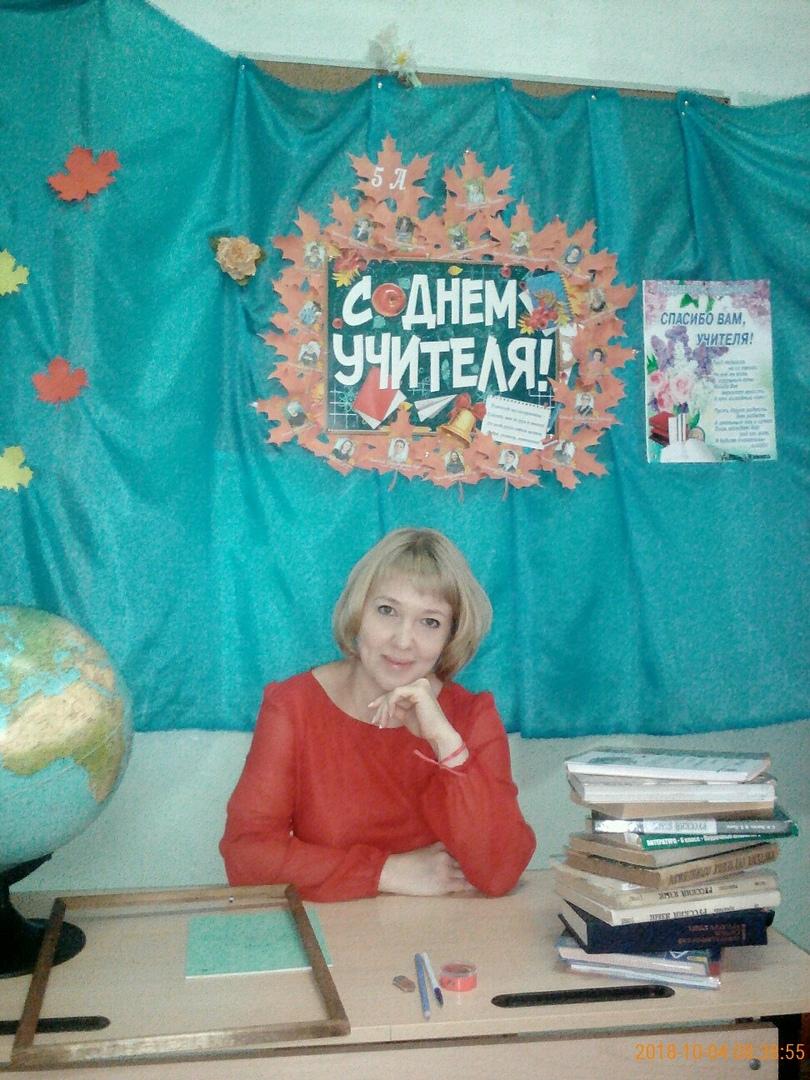 Учитель будущего