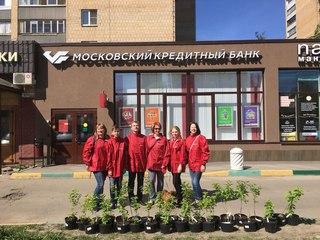 московский кредитный банк войковская ипотека на строительство дома в сбербанке калькулятор