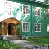 Nyuxensky Muzey