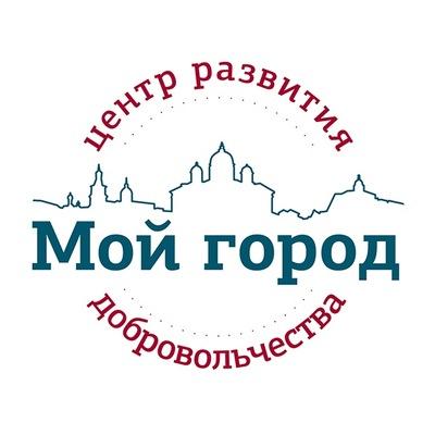 Кирилл Добровольцев