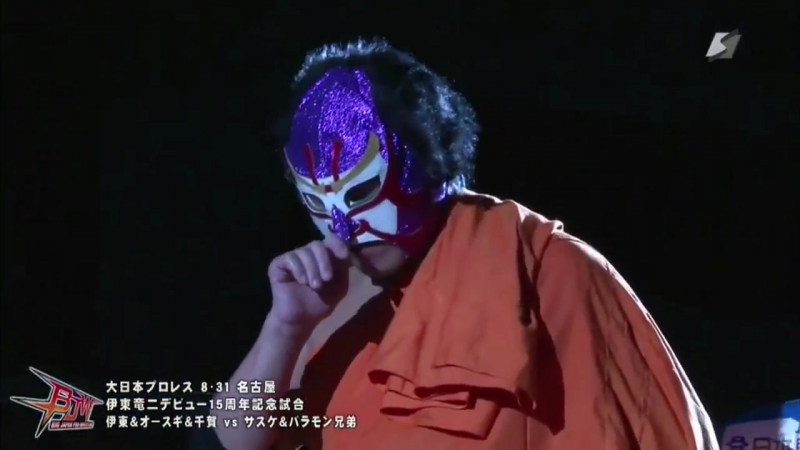 Brahman Kei Brahman Shu The Great Sasuke vs Hercules Senga Tsutomu Oosugi Ryuji Ito BJW Death Mania 2014