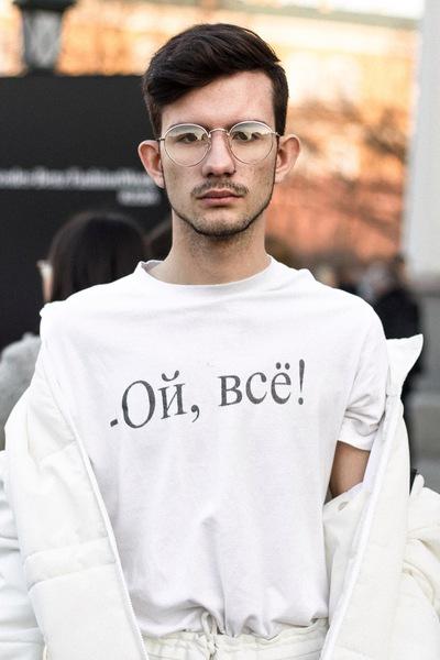 Богдан Мыльников