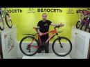 Видео обзор велосипеда Forward Hesper 1.0