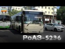 Транспорт в России Автобус РоАЗ 5236 Transport in Russia Bus RoAZ 5236
