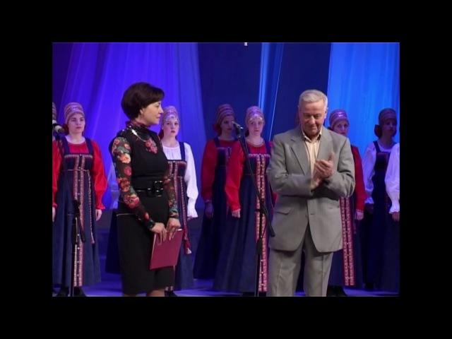 Концерт памяти Натальи Николаевны Алёхиной. 2013г.