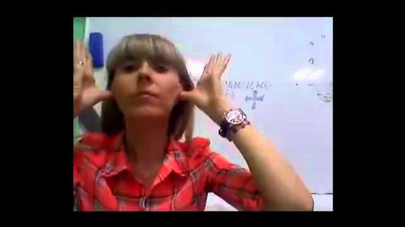 Закрытый вебинар Ольги Анчиной Мой Путь 05 08 2015г