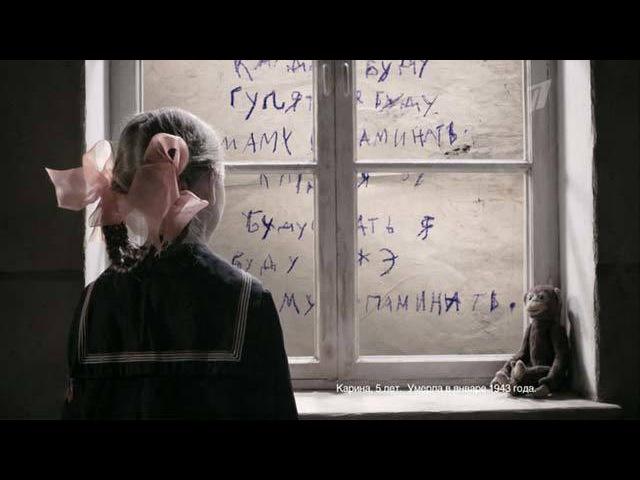 Голоса Часть 1 я Документальный фильм облокаде Ленинграда