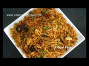 Brinjal Eggplant Rice Vangi Bath Quick Lunch Box Recipe