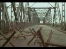 Государственная граница. Фильм 1-й: Мы наш, мы новый…, 1980