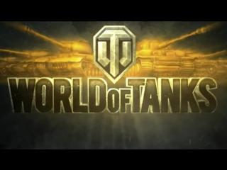 world of tanks заставка HD