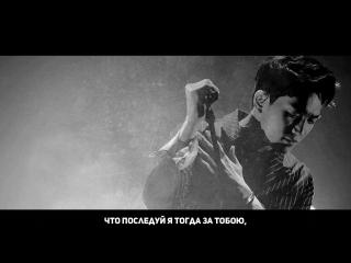 GW Echae Kang Terminal (ft. Kim Feel) рус.саб