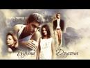 Бухта Доусона 6 сезон 21 серия Впервые в России