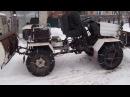 Самодельные трактора Plut 1 и Plut 2