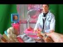 Видео с куклами Барби наконец родила дочку у доктора Кевина Кен счастлив