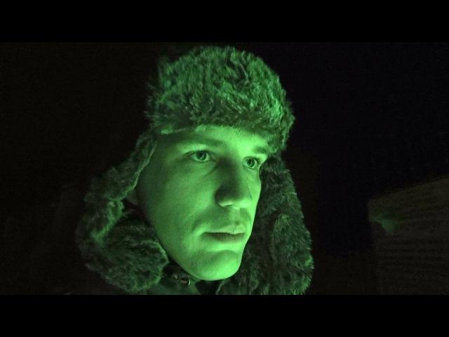 24 часа в лесу Дополнение к GhostBuster Ночь в церкви
