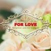 РЕСТОРАН ▅ ▆ █   FOR LOVE   █ ▆ ▅ БАНКЕТНЫЕ ЗАЛЫ