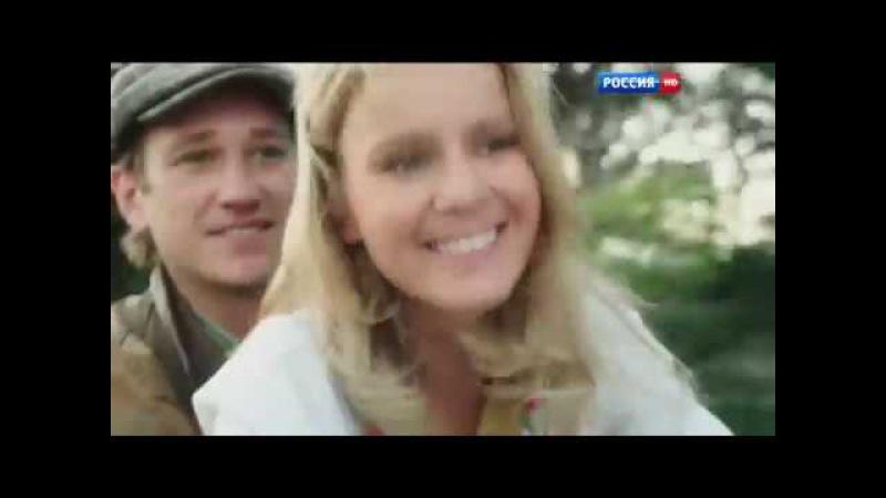 Яша и Анка - Иволга ( сериал Анка с Молдаванки )