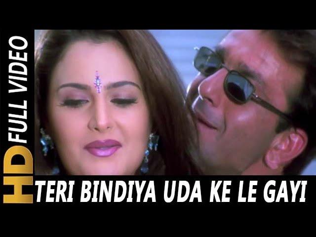 Teri Bindiya Uda Ke Le Gayi Abhijeet Sunidhi Chauhan Jodi No 1 2001 Songs Sanjay Dutt