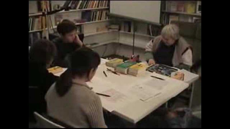 Basis-Erklaerung Sprachenlernen (8) NEU!