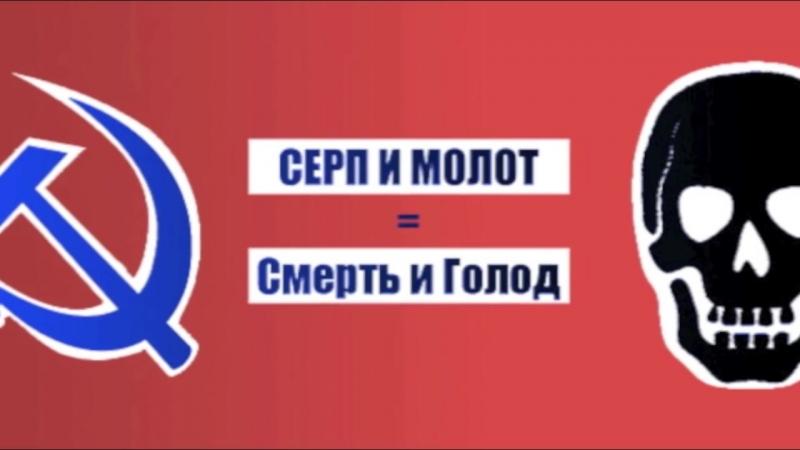 Гостья из прошлого Ностальгия по Совку Мирко Саблич