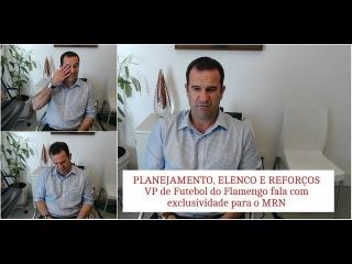 MRN ENTREVISTA: VICE-PRESIDENTE DE FUTEBOL RICARDO LOMBA