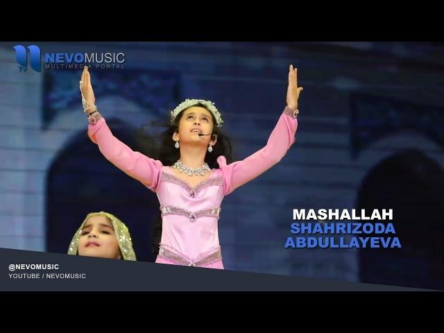 Shahrizoda Abdullayeva Mashallah Шахризода Абдуллаева Машаллах Muqaddas ayol 2018