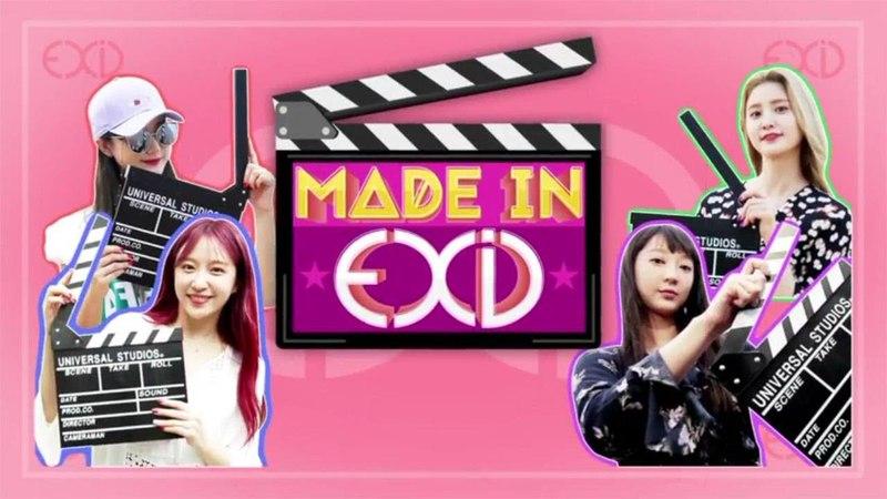 180323 日本語字幕「MADE IN EXID」プレビュー 1