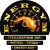 ENERGYM 2.0 Симферополь