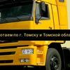 """ООО """"Управление механизации Дорремстрой"""""""
