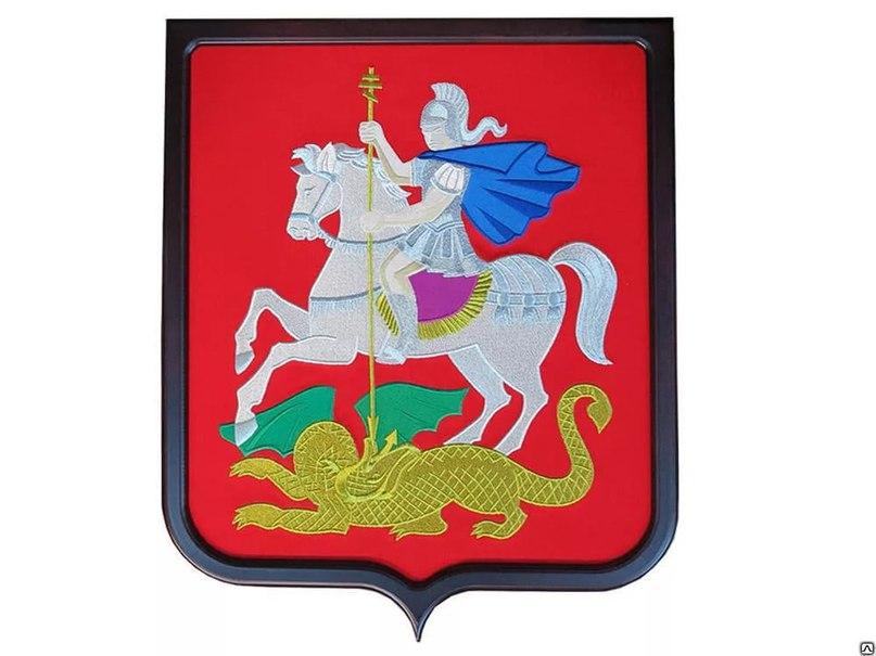 способность картинки герба московской области любимый дом реализует