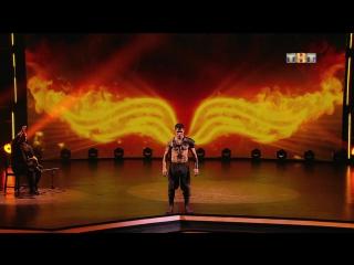 Танцы: Виталий Уливанов (сезон 4, серия 21)