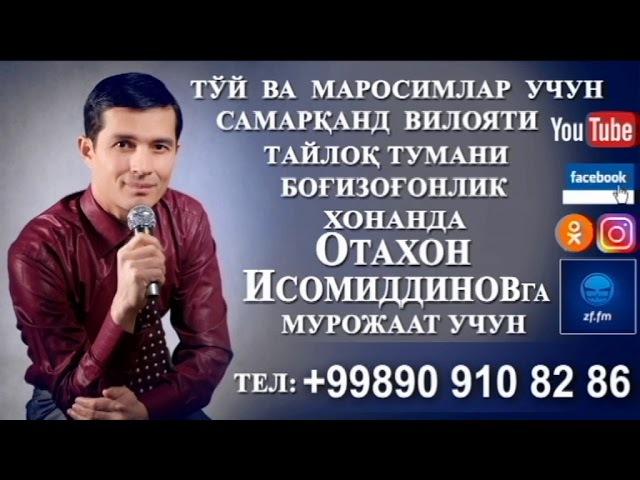 Otaxon Isomiddinov Buxorocha Nikoh to`ydan Отахон Исомиддинов Бухороча Никоҳ тўйдан