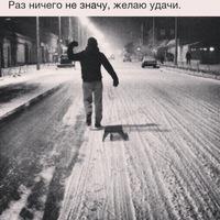 Гасанов Амир