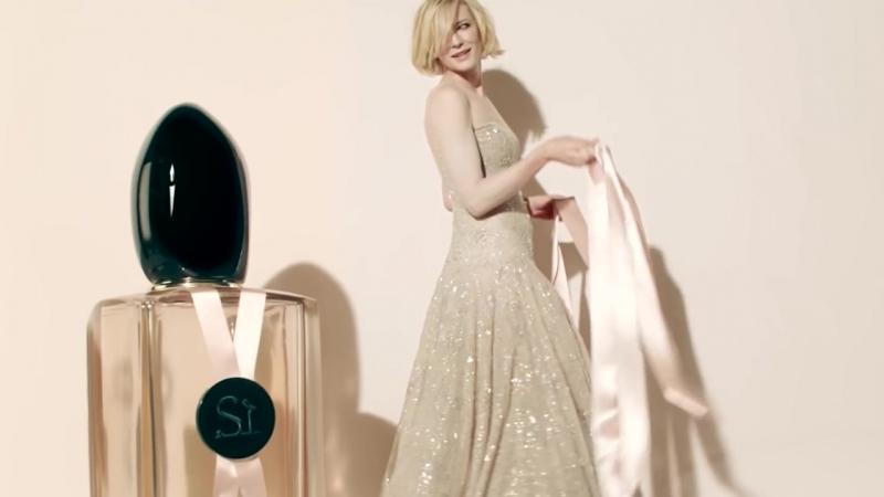 Sì Rose Signature Limited Edition 2017 with Cate Blanchett Giorgio