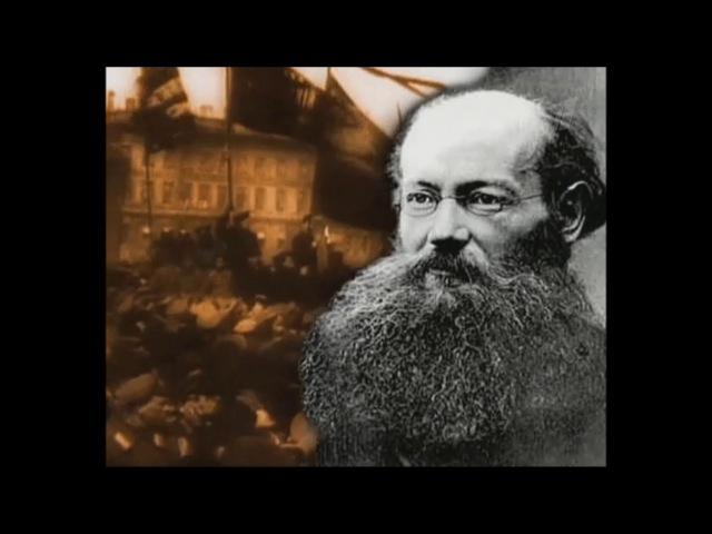 [ Аудиокнига ] П.А. Кропоткин - Нравственные начала анархизма.