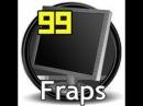 Супер настройка Fraps под игры FPS 100
