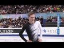 Mikhail KOLYADA SP -- 2017 Grand Prix Final 【ELTA】