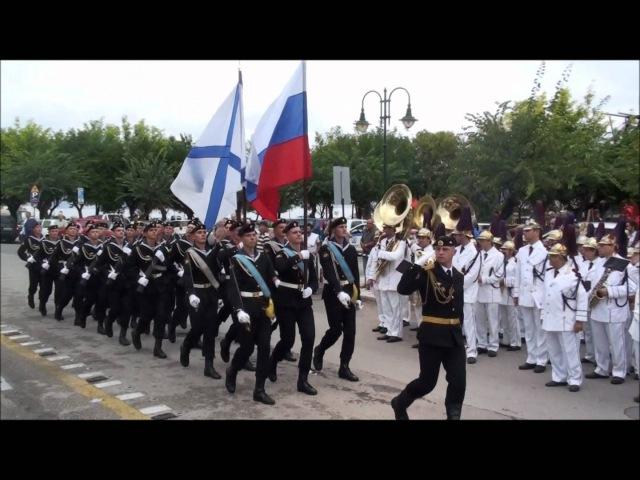 Κέρκυρα παρέλαση αγήματος του Ρωσικού ναυτικού