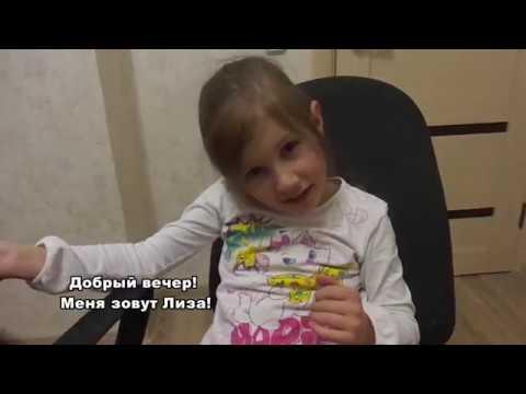 Ich spreche deutsch Курсы немецкого для детей в Гомеле