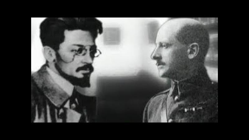 Величайшие злодеи мира Свердлов Главный Палач в банде Ленина Патологические убийцы