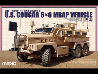 """Девятая часть сборки масштабной модели фирмы """"MENG"""": U.S. COUGAR 6x6 MRAP VEHICLE в 1/35 масштабе.  Автор и ведущий: Александр Киселев."""