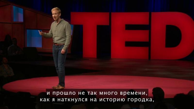 Рутгер Брегман : Нищета — не бесхарактерность, а отсутствие денег