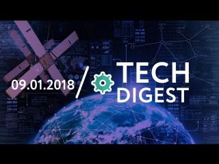 | TECH DIGEST: CES 2018